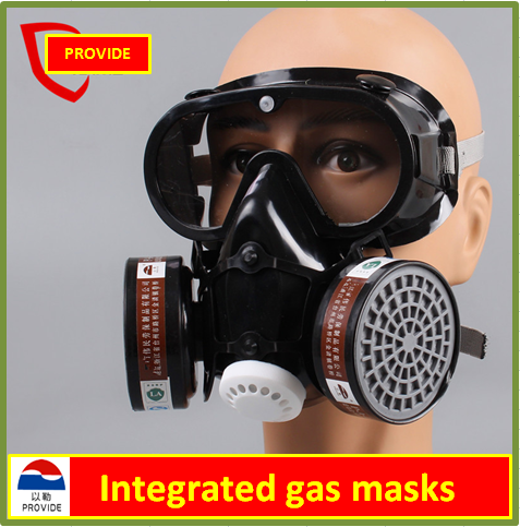 high quality respirator dust gas mask black pesticides paint full face respirator One type protective mask