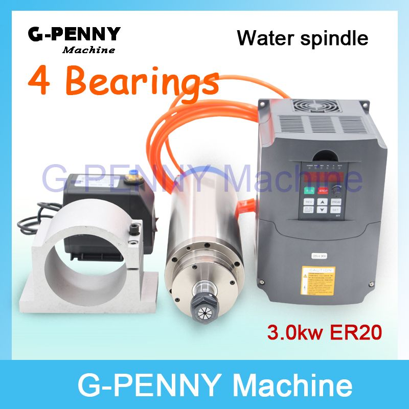220V 3.0 KW Water Cooled Spindle Motor ER20 & 4kw VFD Variable Frequency Driver & 100mm Spindle Clamp Bracket & 75w water pump