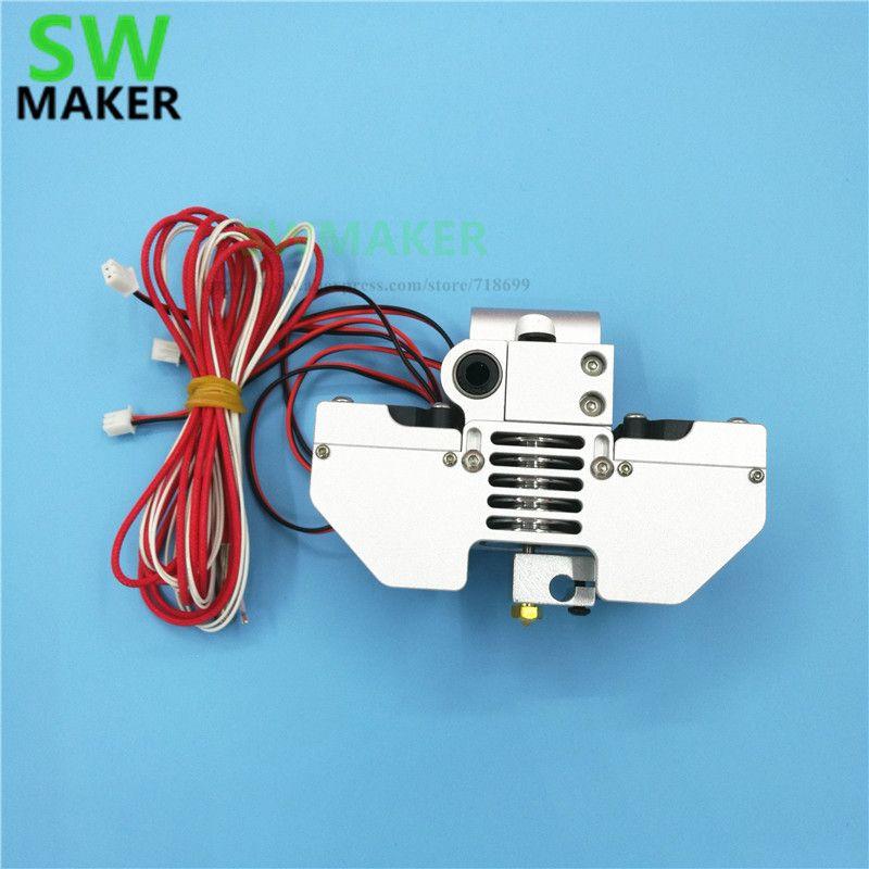 SWMAKER V6 j kopf extruder mount kit perfekt für UM2 Ultimaker2 + 3D drucker druckkopf hot end kit 6 MM glatte welle