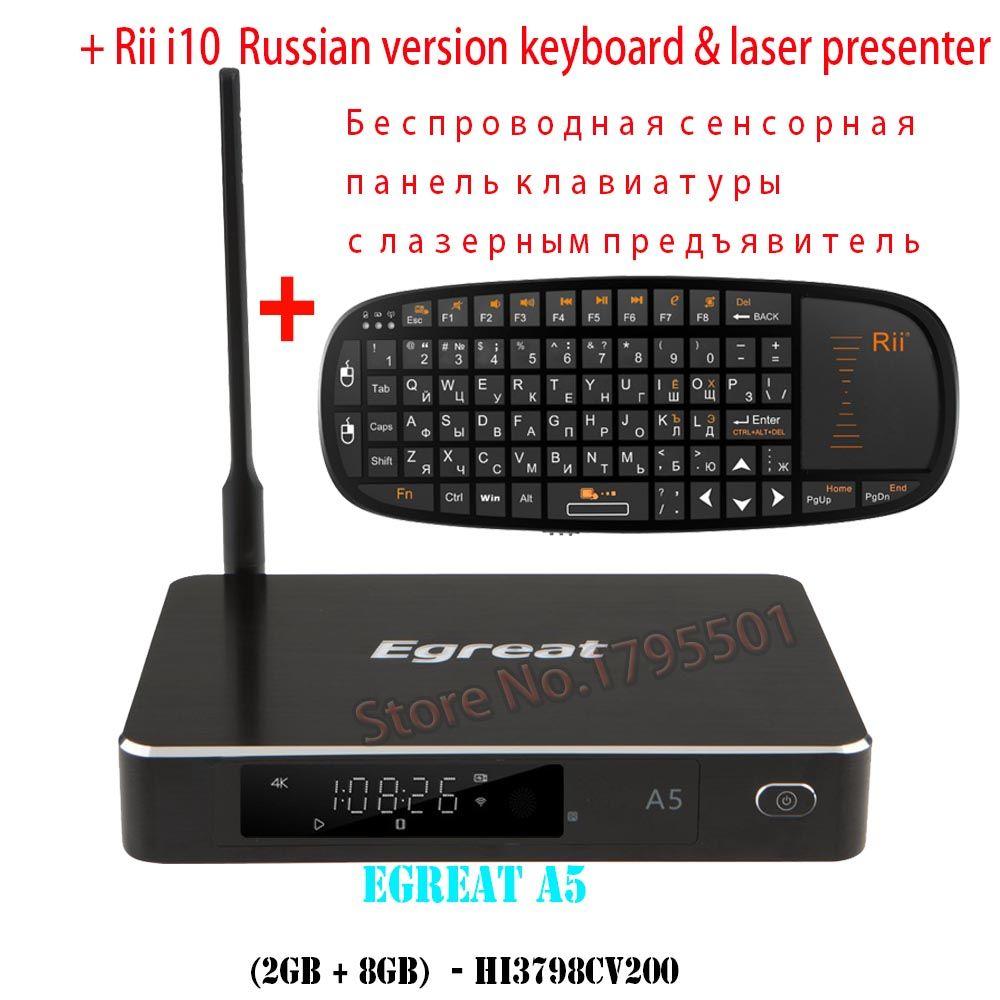 Egreat A5 4K UHD Media Blu-ray Hard Disk Player ISO Playback Navigation Menu Android 5.1 TV Box & Russian Layout Fly Air Mouse