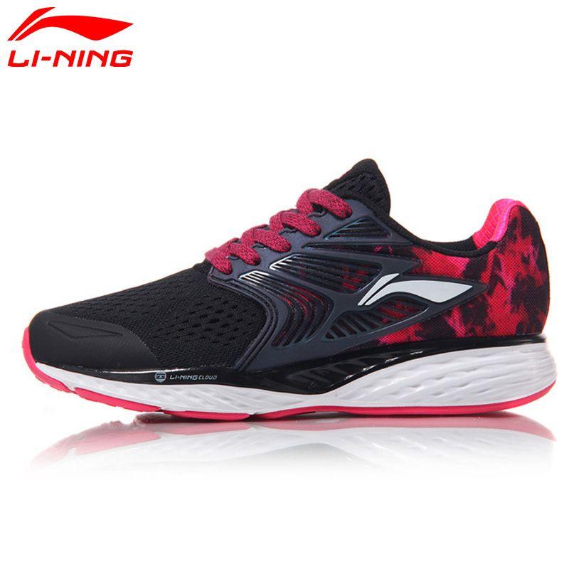 Li Ning frauen LN WOLKE IV PLUS Laufschuhe Professionelle Dämpfung Breathable Turnschuhe Futter Sportschuhe ARHM026 XYP541