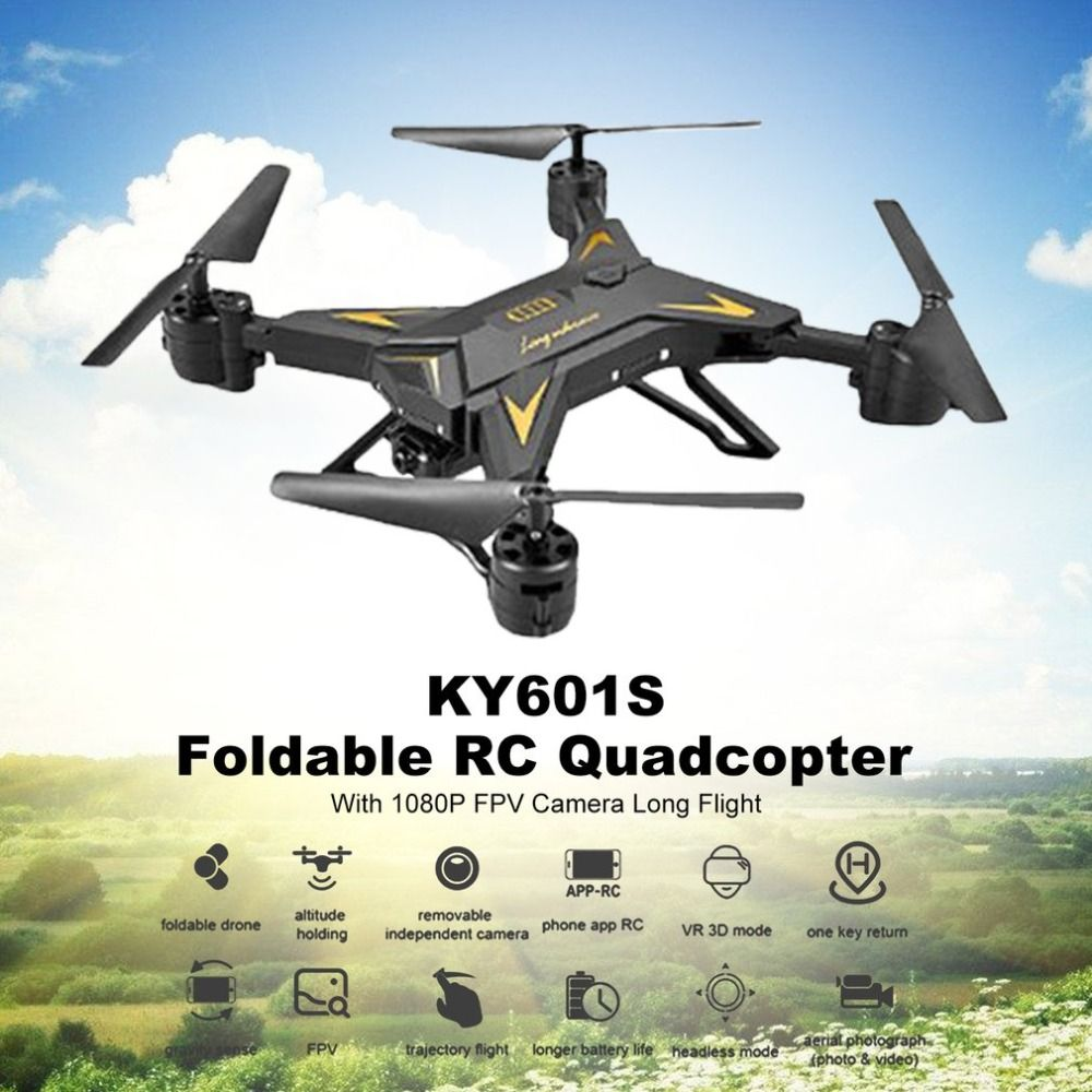 KY601S Full HD 1080P 4Channel Long Lasting Foldable Arm RC quadrocopter with camera Drone WIFI timely transmission new year gift