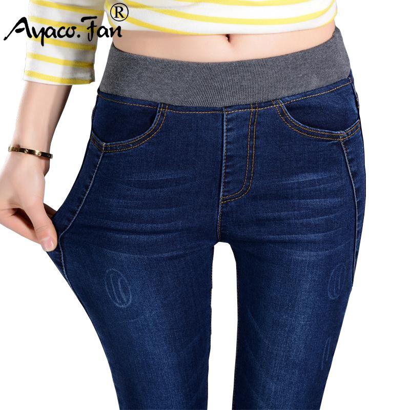 2017 Women's Jeans New Female Casual Elastic Waist Stretch Jeans Plus Size 38 Slim Denim Long Pencil Pants Lady Trousers