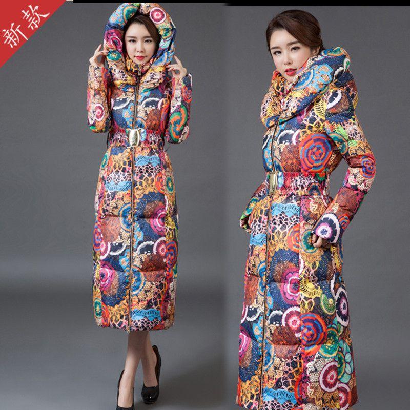 2018 limitée dans Le Temps Plein Zipper Popeline Mince Impression L'ukraine Manteau Femmes Veste Nouvelle Impression A Été Coton Rembourré Épais Coupe-Vent