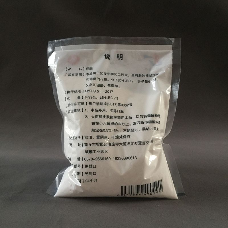 450g BORSÄURE 99% Kakerlake killer haushalt Externe haut desinfektionsmittel pulver Zerstreuen kakerlaken Küche Katze ohr milben