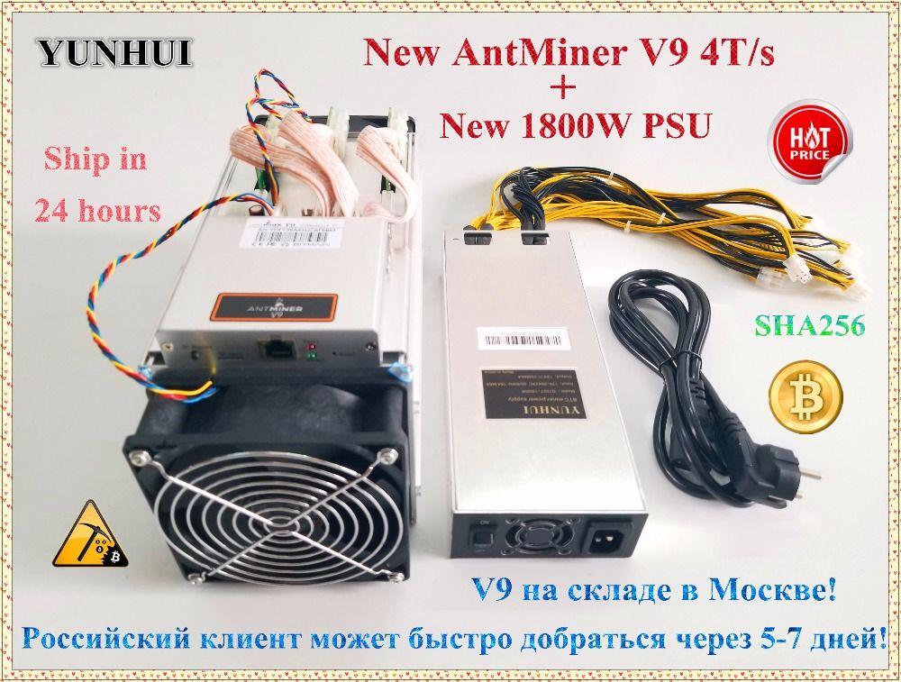 Neue Bitmain Asic Miner AntMiner V9 4TH/S Bitcoin Miner (mit NETZTEIL) BTC BCH Miner Wirtschafts Als Atminer S9 S9i T9 +