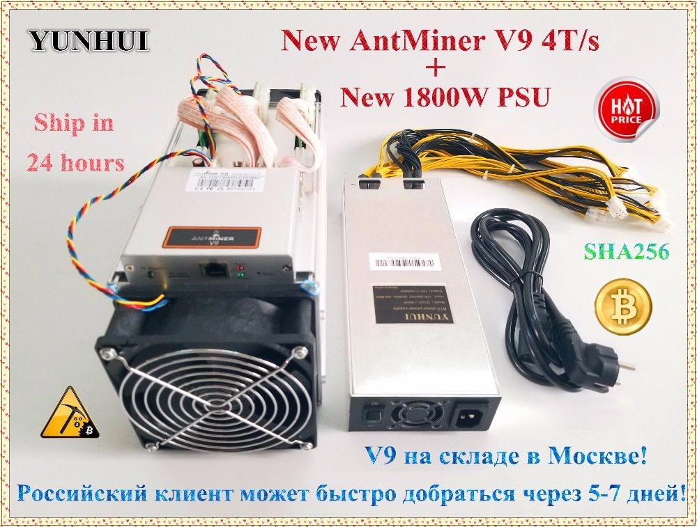 New Bitmain Asic Miner AntMiner V9 4TH/S Bitcoin Miner (with PSU) BTC BCH Miner Economic Than Atminer S9 S9i T9+