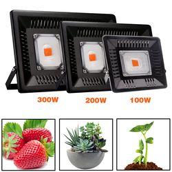 COB Led crecen espectro completo de luz 100 W 200 W 300 impermeable para vegetales flor invernadero hidropónico de iluminación interior de la planta lámpara