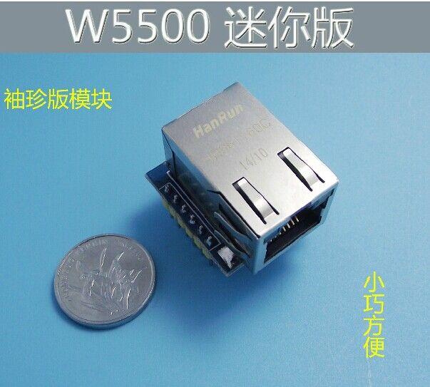 Freeshipping W5500 module  Ethernet module SPI interface