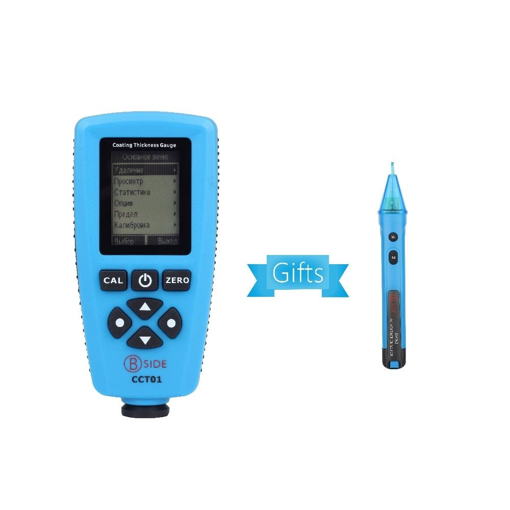 High Accuracy Coating Thickness Meter thickness gauge Car paint thickness tester BSIDE CCT01 Russian/English version