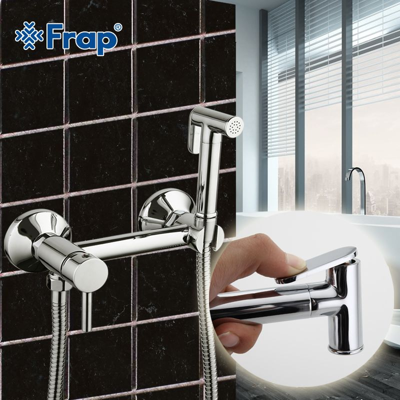2017 NEW Frap 1 Set Solid Brass Tube Cold and Hot Water Shower Mixer with Bidet Shower Head Single Handle Tap Crane F7503