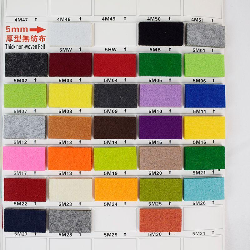 Haute qualité épaisseur 5mm feutre tissu Non tissé feltro 90X45cm pour le stockage à la maison bricolage à la main chaussures Coaster matériel
