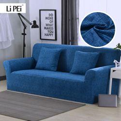 Универсальные эластичные чехлы для диванов с поперечным узором, секционная наволочка, угловая крышка, чехлы для мебели, кресла, домашний де...
