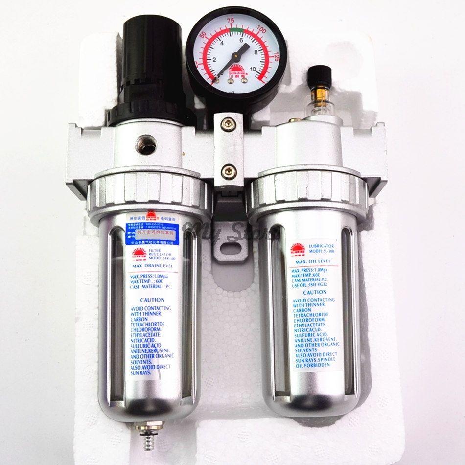 Air Compressor Oil Lubricator Moisture Water Trap Filter Regulator With Mount SFC-200