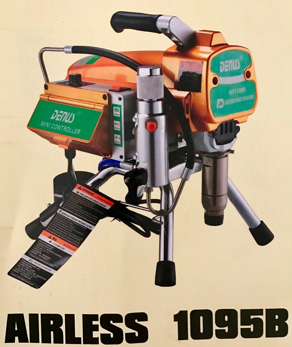 Heavy-duty Electric Airless Paint Sprayer PISTON Painting Machine 1095bwith brushless motor