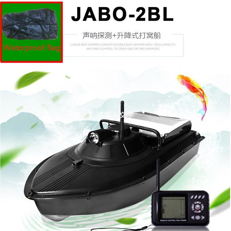 Intelligent RC fishing Boat JABO-2BL JABO 2BL Fish Finder Boat Fishing Bait Boat VS Jabo 5A 5CG RC Boat toys fishing flying