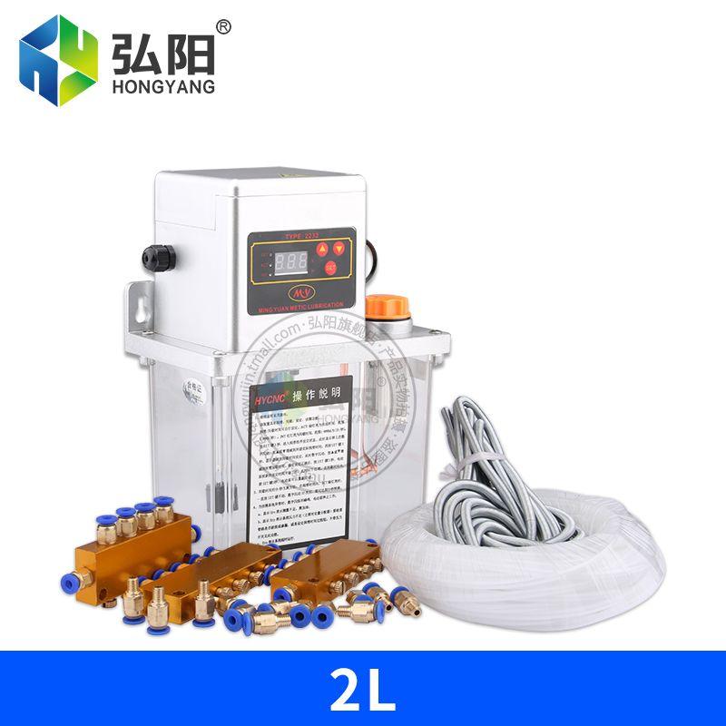 Pompe de lubrification entièrement automatique 2L 220v pompe de lubrification d'huile à écran unique pour routeur de CNC