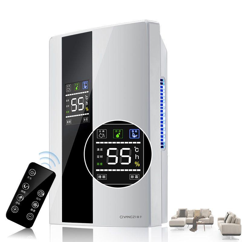Haushalt Luftentfeuchter LCD Luft Trockner Fernbedienung Feuchtigkeit Trockner Timing Feuchtigkeit Absorption Gerade Reihe Luft Trocknen Maschine