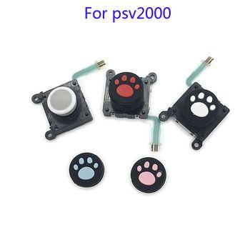 Black White Original New Left Right Joystick Controller for Sony PS Vita 2nd Gen PSV 2000 Analog Joysticks For ALPS Joystick