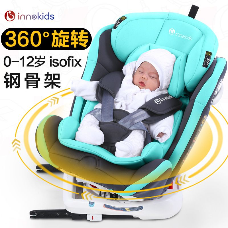 Innokids children's safety seat car can sit in ISOFIX with 0-4-6-12 year baby's baby seat