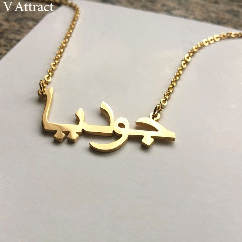 V Attract Personalized Jewelry Custom Name Necklace Arabic Letter Choker Women Men Boho Bijoux Christmas Gift Rose Gold Collier