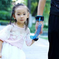 150 CM enfant poignet laisse En Bas Âge Bébé Réglable Enfants Harnais de Sécurité Enfants Bande Anti Lost Link De Traction Corde bracelets de sécurité