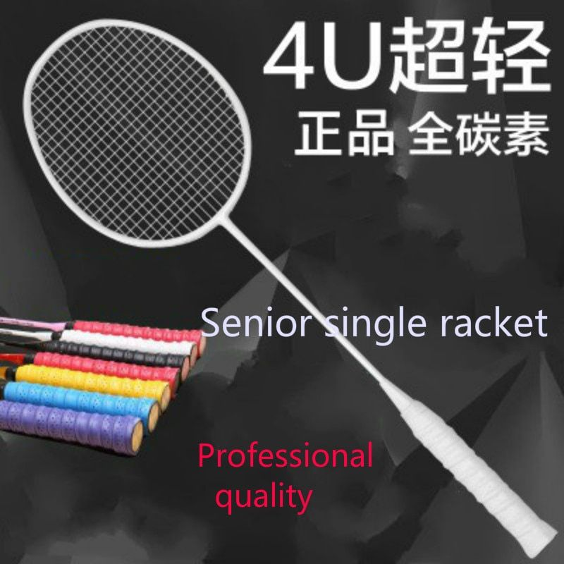 Full carbon badminton racket genuine single shot ultra light 4u5u shot in senior amateur team training battledore Professional