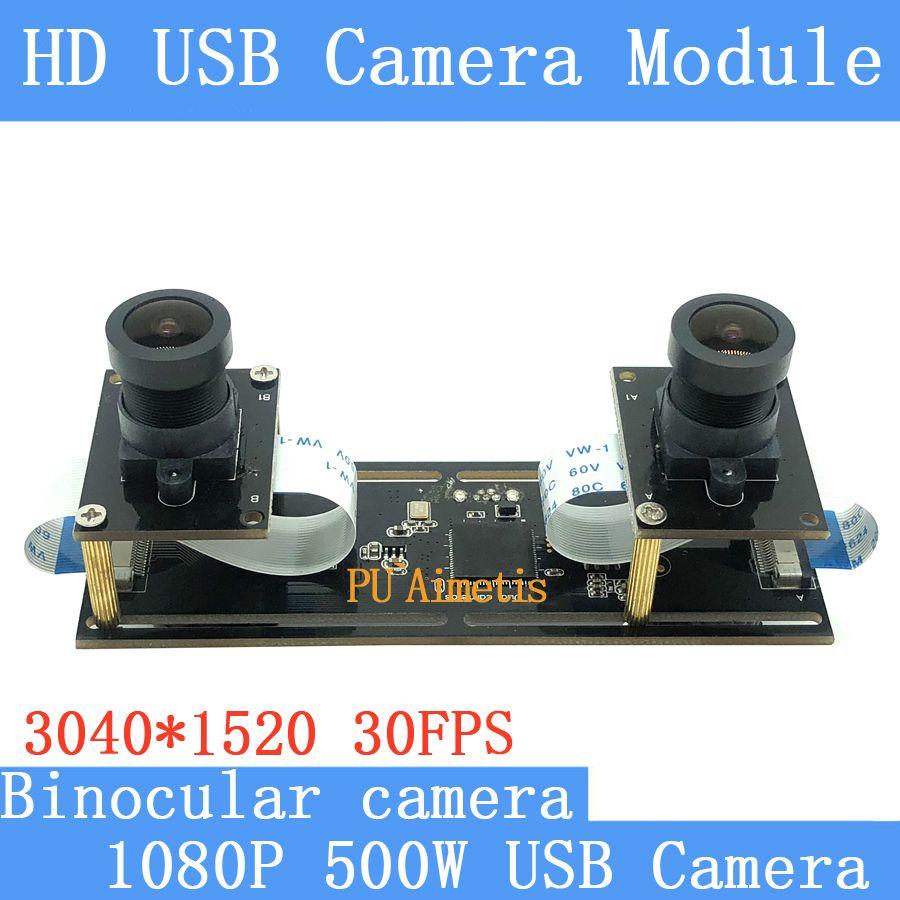 PU'Aimetis industrielle ausrüstung 5MP 30FPS USB kamera modul 3040*1080 P HD 130 grad binocular Überwachung kamera
