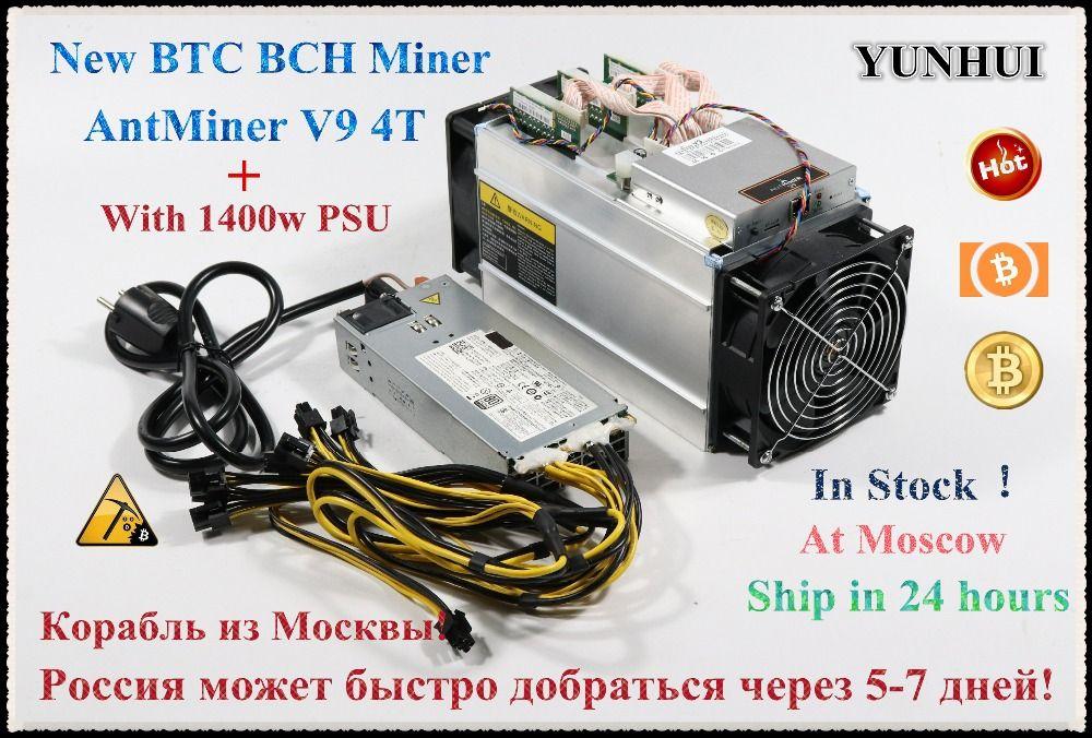 YUNHUI Asic Miner BITMAIN Antminer V9 4TH/s (with PSU) Bitcoin BCH BTC Miner V9 Better Than AntMiner S9 T9+ S9i WhatsMiner M3 E9