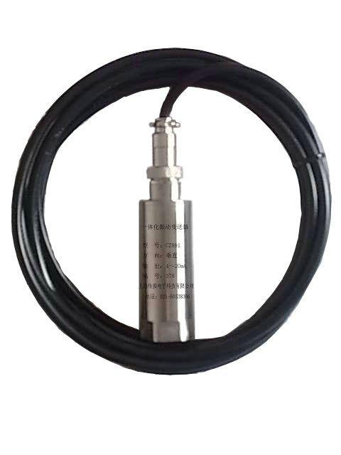 Integration Vibration transmitter zwei-draht system vibrierende sensor 4-20ma Dc ~ 30Vdc fan motor vibration sensor PLC/DCS