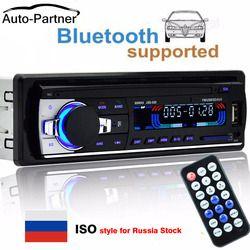 autoradio 12V Car Radio Bluetooth 1 din car stereo Player Phone AUX-IN MP3 FM/USB/radio  remote control For phone Car Audio