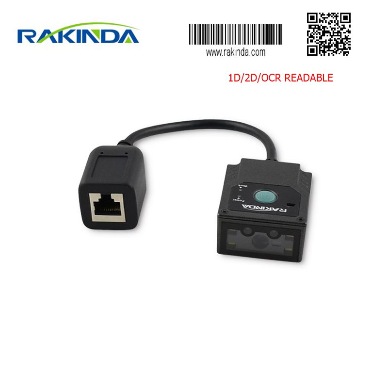 LV3000U Industrial IP54 2D Fixed Mount Barcode Scanner with IR/Light Sensor for Kiosk, Locker and Self-service Terminal