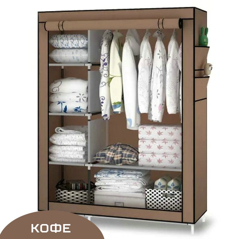 <font><b>When</b></font> the quarter wardrobe DIY Non-woven fold Closet Portable Storage Cabinet Multifunction Dustproof Moistureproof Furniture