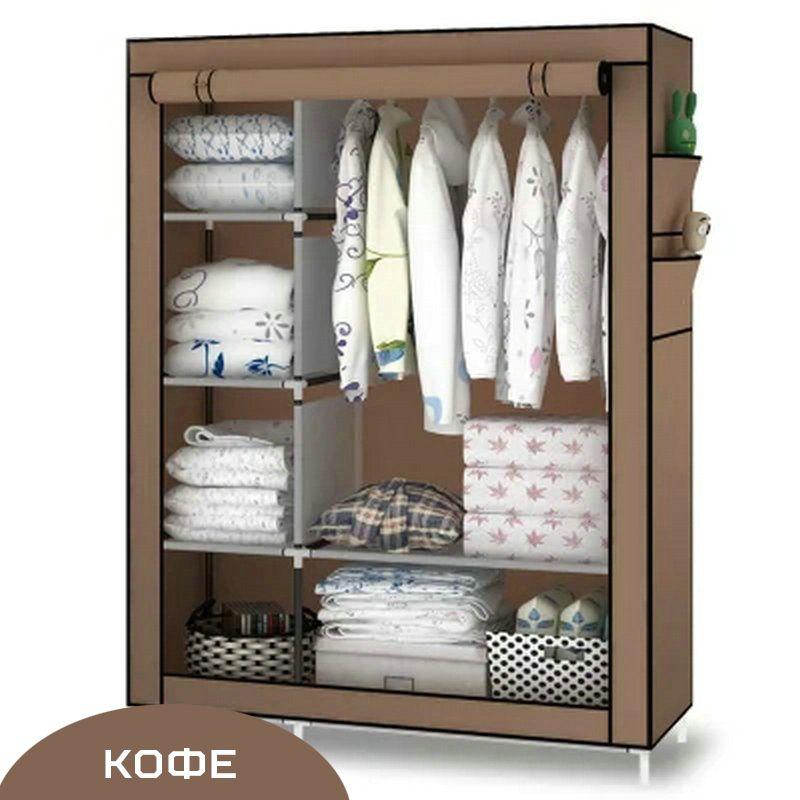 Quand le quart armoire bricolage Non-tissé pli placard Portable armoire de rangement multifonction étanche à la poussière étanche à l'humidité meubles