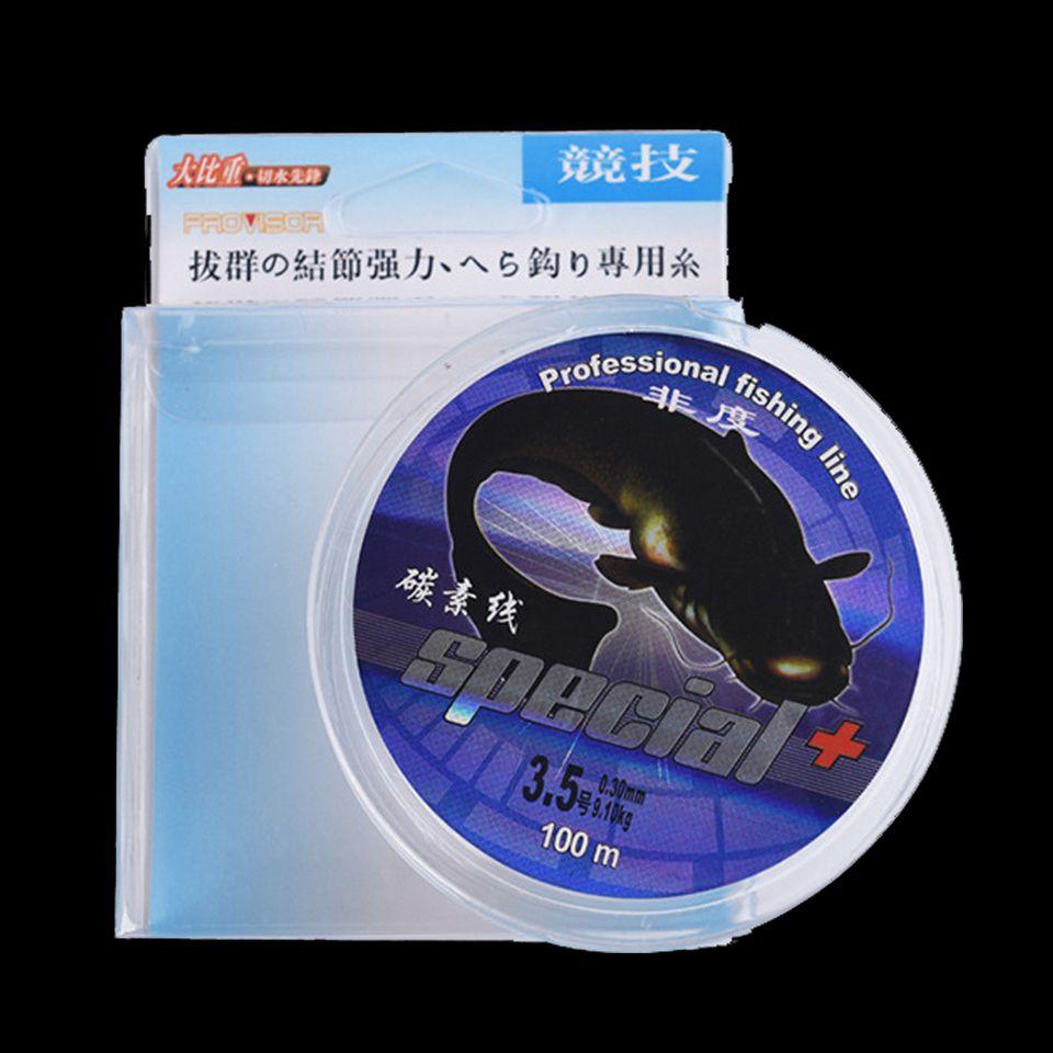 SPAZIERGANG FISCH 100 Mt Marke Bestnote Japanischen 0,10-0,50mm fluorangelschnur Kohlefaser Bezugslinie fly angelschnur pesca