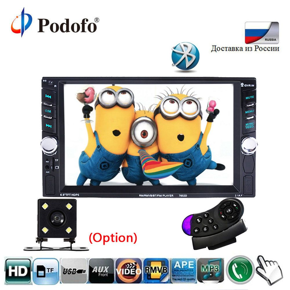 Podofo 2 Din 6.6 Touch screen Car audio Auto Audio Player Bluetooth hands free <font><b>rear</b></font> with view camera autoradio Stereo FM/Audio