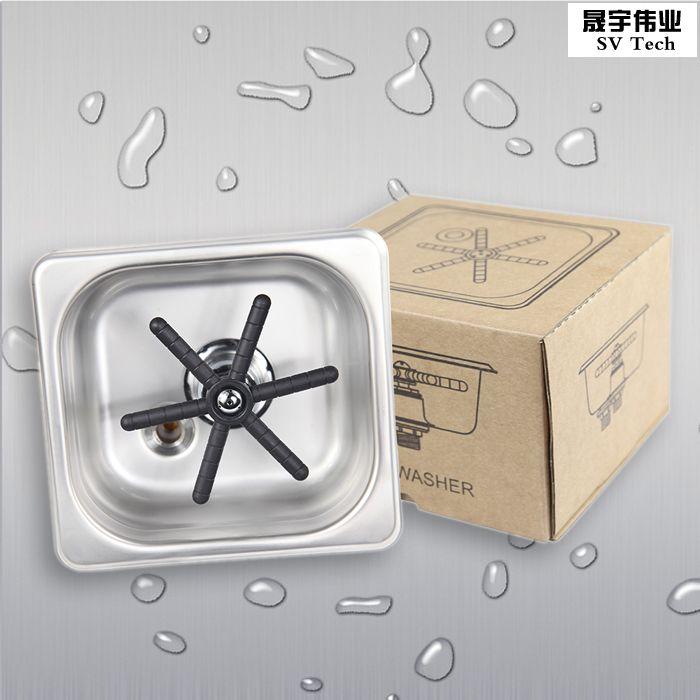 Hochwertige Counter-top Aufschäumen krug rinser/Dampfenden Krug Rinser/glas rinser/Verzichten dampfenden krug rinser