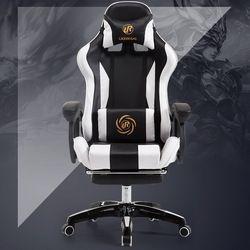 Juego sillón ordenador gamer silla para trabajar una silla de oficina deportes la silla eléctrica