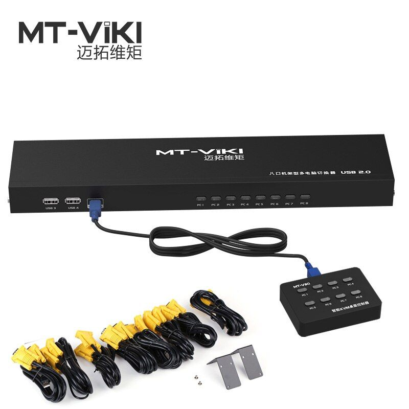 MT-VIKI 8 ports commutateur KVM intelligent presse à clé manuelle VGA USB commutateur d'extension à distance filaire 1U Console avec câble d'origine 801UK-L