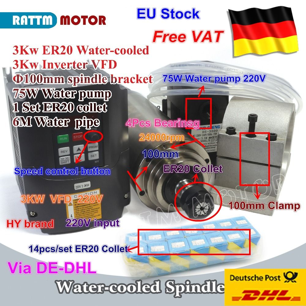 DE Free VAT 3KW Water-Cooled Spindle Motor ER20 & 3kw Inverter VFD 220V & 100mm clamp & Water pump & pipes with 1set ER20 collet