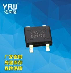 Patch DB157S 1.5A 1000V rectifier bridge pile single - phase glass passivated rectifier