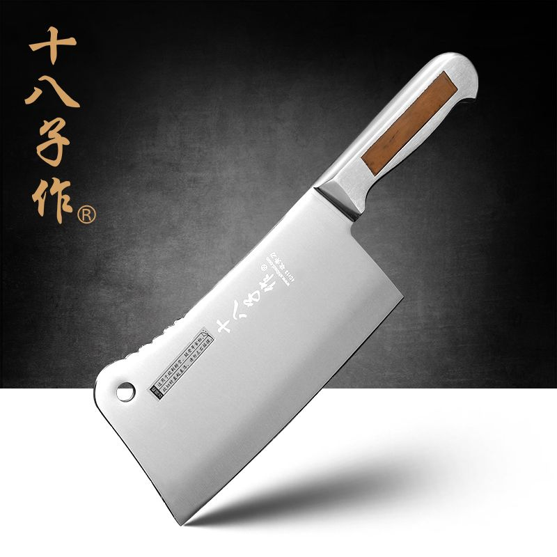 SHIBAZI S601 Superior Quality 7-inch Stainless Steel Heavy Duty Chinese Cleaver - Kitchen Knife for Chopping and Dicing