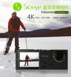 Sioeye Iris 4G V3 Live Streaming Action Camera Android 6.0 OS Anti-shake miniature camera diving outdoor live digital camera