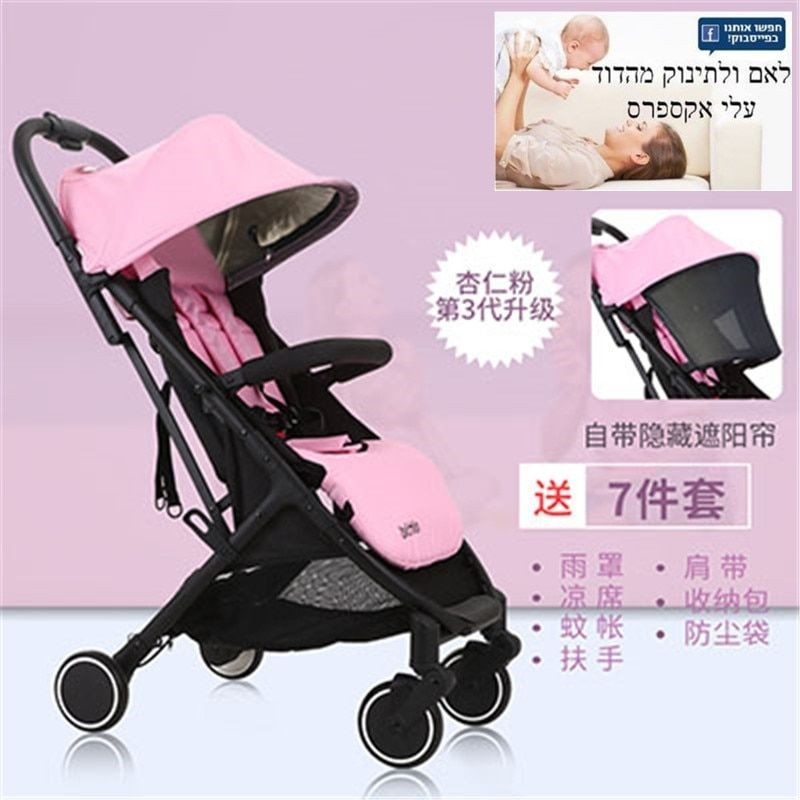 elittile baby trolley parachute can sit, lie down,can be boarding fold the portable baby car baby cart.