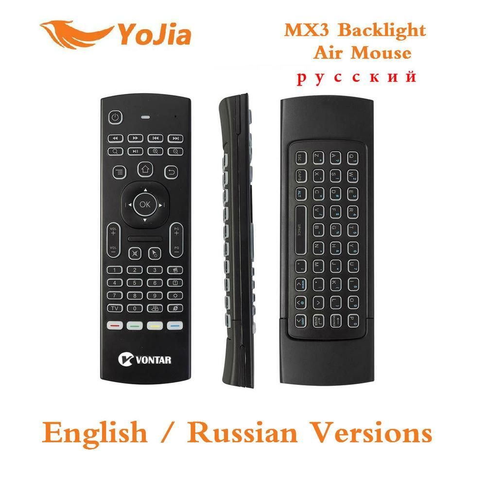 Russian Backlight MX3 Fly Air Mouse IR Learning English MX3 Backlit 2.4G Wireless Keyboard For Android TV Box X92 X96 TX3 MINI