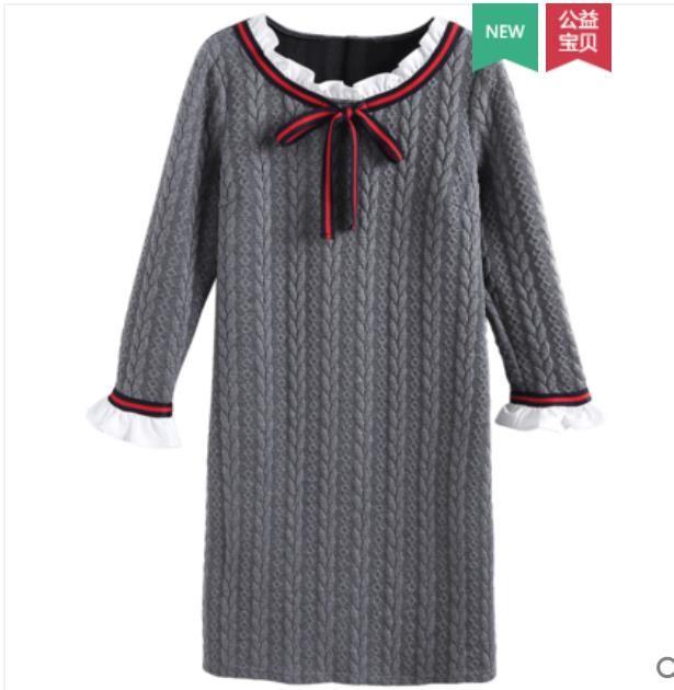Big size women fat autumn dress mm2018 new fashion long sleeve thick ear edge waist covering belly hide meat dress