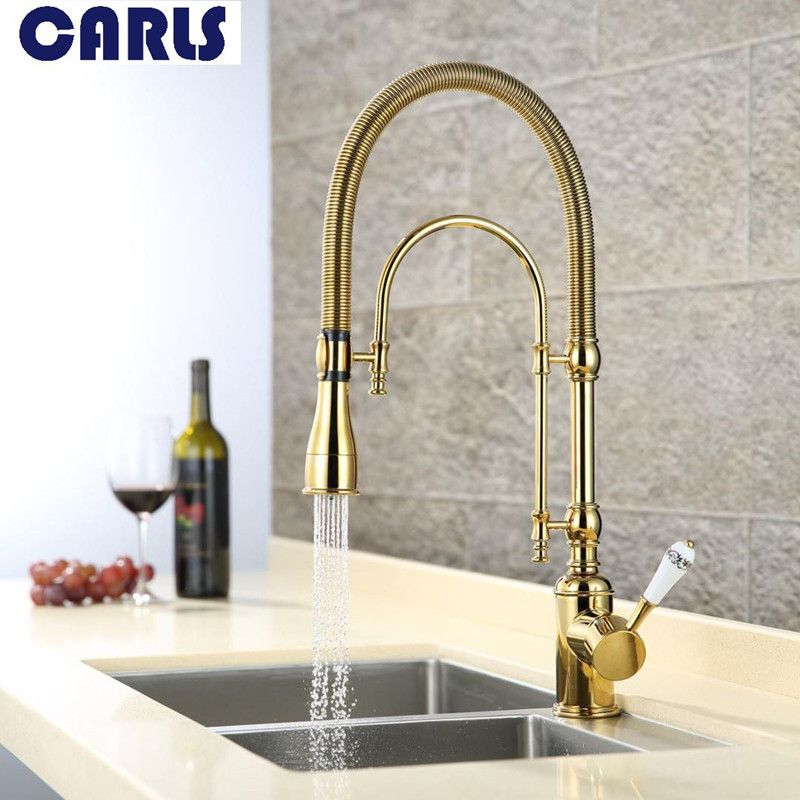 CARLS Creative luxury Household Kitchen faucet Hot and Cold water faucet European Titanium Gold all Copper Rotary tank faucet