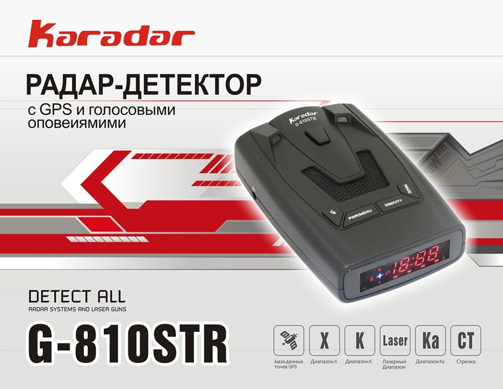 2018 NEW Car GPS ainti detector Radar Detector device For Russia GPS Speed X K CT L LED Display Detectors with LED display