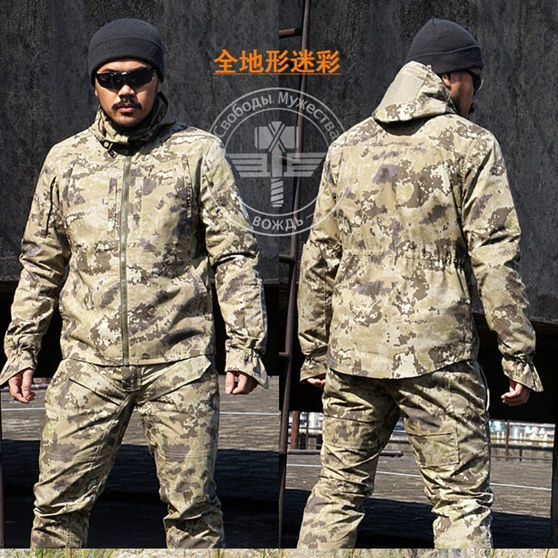 Paintball Tactical Camouflage Militäruniform Camouflage Anzug Military Kleidung für Jagd und Fischerei Hemd und Hose