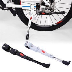 34,5-40 см регулируемая MTB шоссейная велосипедная подставка стойка для парковки велосипедная Запчасти для горного велосипеда поддержка боков...